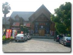 旅遊資訊廣場大門