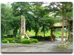 泰雅渡假村石碑